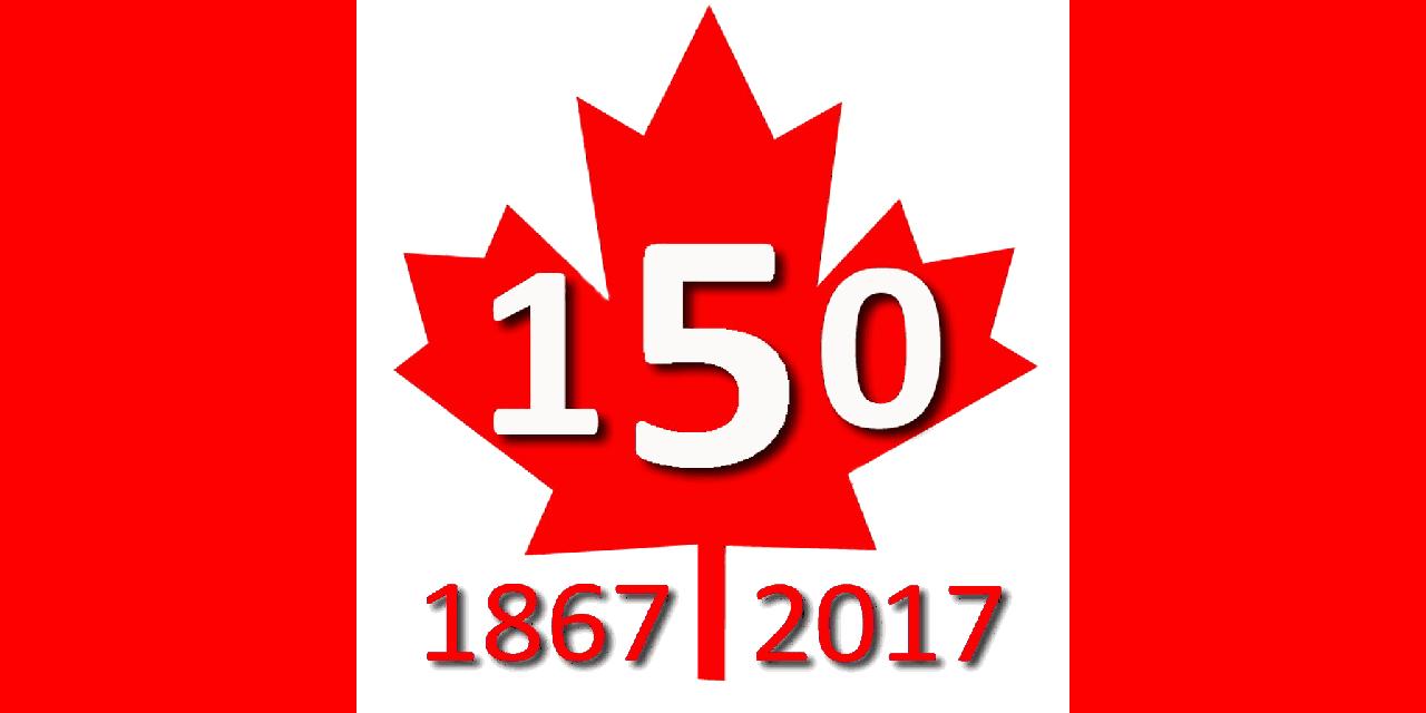 اليوم هو السبت الأول من تموز 2017 ، تحتفل كندا اليوم بعيدها ال : 150  كل عام وأنتم وكندا بألف خير وعافية يا رب