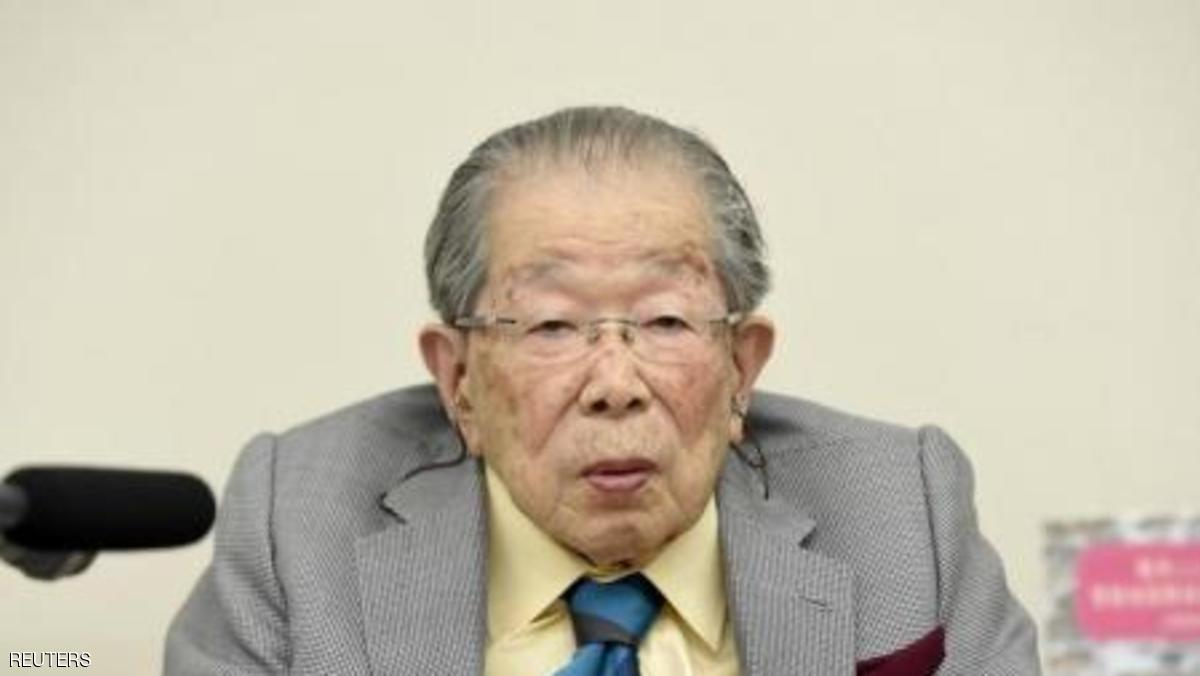 وفاة الطبيب الذي  أطال أعمار اليابانيين