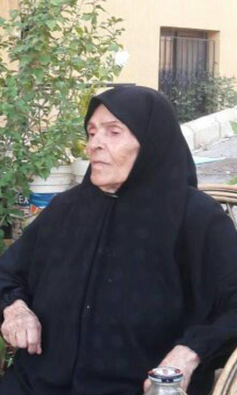 وفاة المرحومة الحاجة : الحاجة يمامة محمد قاسم بزي  أم علي