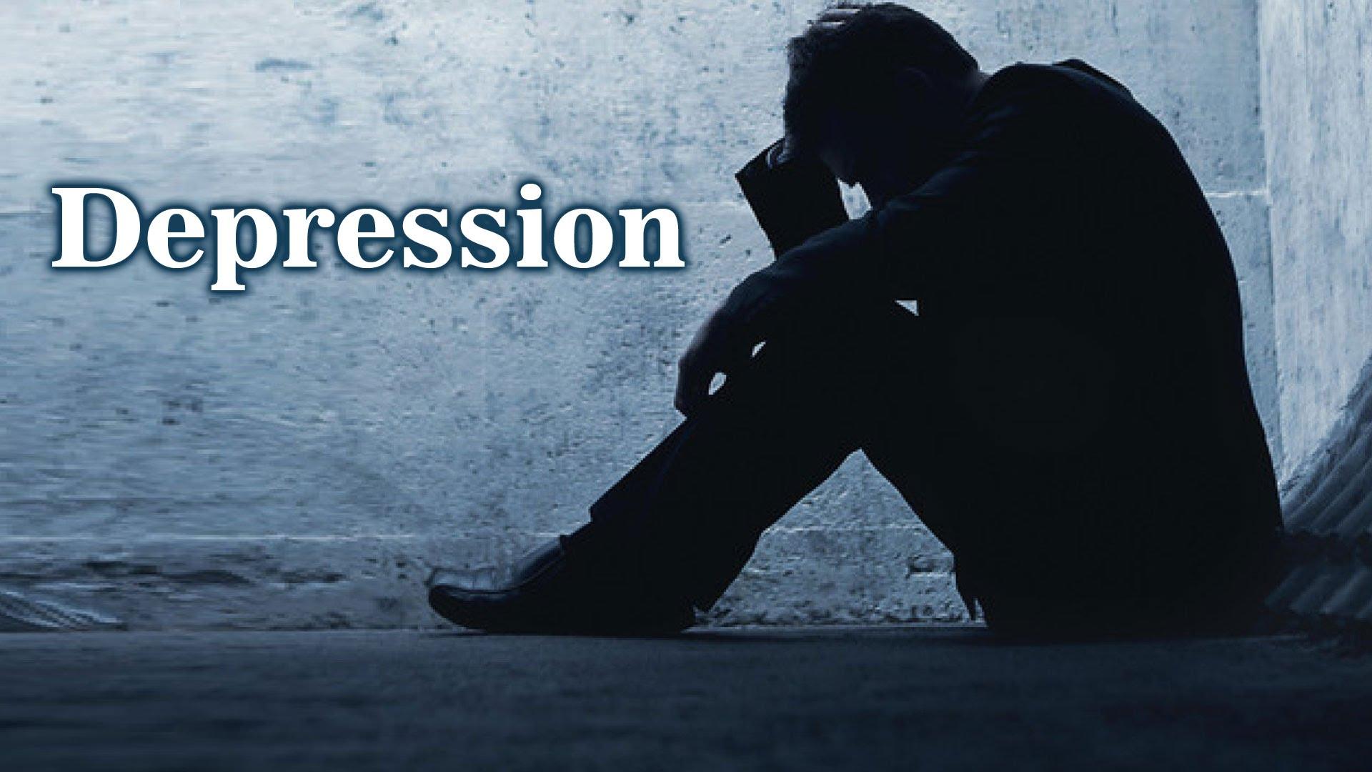 علاج غير متوقع للاكتئاب