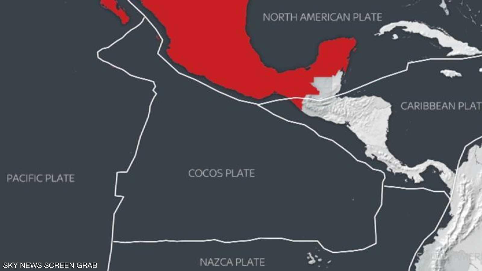 العلم يفسر.. لماذا تتعرض المكسيك لهذه الزلازل المدمرة؟