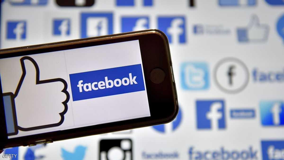 تغيير كبير في فيسبوك