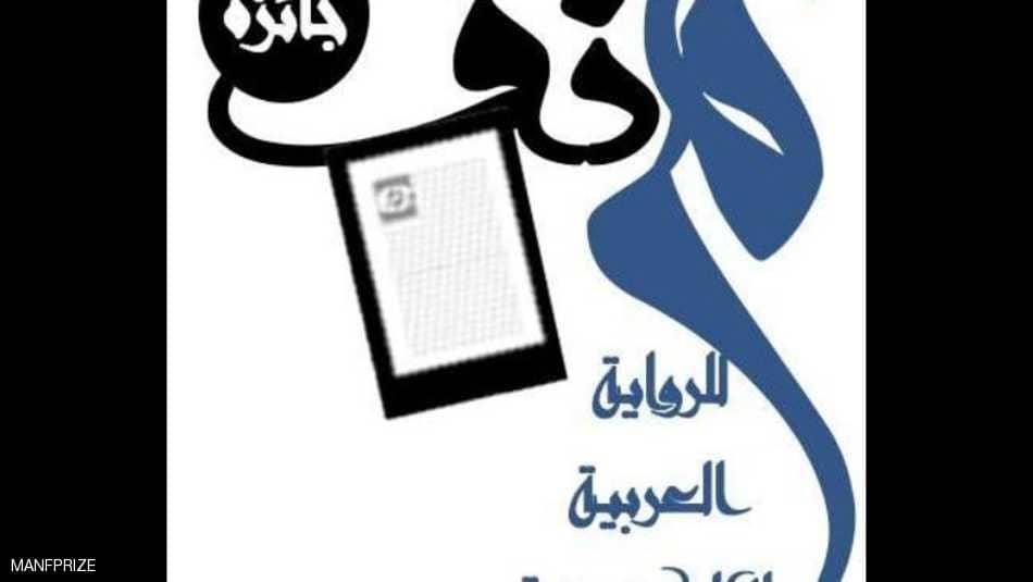 6 أدباء يحصدون ثمار مبادرة مصرية غير اعتيادية