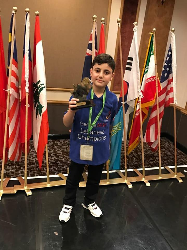 الطفل العبقري  اللبناني  حسين يحيى مروة الذي سافر الى جنوب أفريقيا
