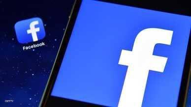 فيسبوك: وسائل التواصل الاجتماعي قد لا تخدم الديمقراطية